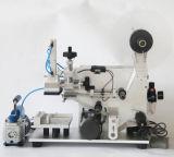 완전히 자동적인 두 배는 레테르를 붙이는 기계 자동 접착 스티커 편든다