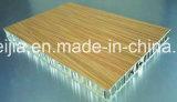 Pared de cortina de aluminio del panal del color de madera con el sistema de la instalación
