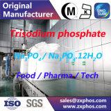 ナトリウム隣酸塩Dodecahydrateの食品等級