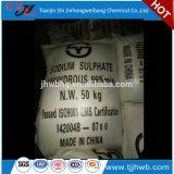 Industrielles Natriumsulfat wasserfreies 99% des Grad-Na2so4