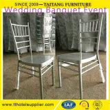 금속 도매 결혼식 의자 Tiffany 쌓을수 있는 Siliver 튼튼한 사용