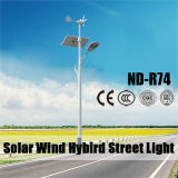 40W LEDの太陽風のリチウム電池が付いているハイブリッド街灯