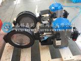 Valvola di regolazione pneumatica per le condutture del prodotto chimico del gas
