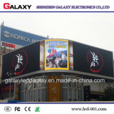 Publicidad a todo color al aire libre de la pantalla de visualización de LED P4/P5/P6/P8/P10/P16