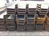 Q345b熱間圧延Uの鋼板の山