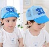 Nuevo modelo de moda mayorista bordado Baby Kids Cap