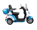 新式の3つの車輪の電気移動性のスクーターTrikeの風防ガラスが付いている電気無効三輪車