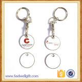 Custom Zinc Alloy Printed Metal Trolley Holder Keychain