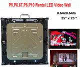 640*640mmのダイカストで形造るアルミニウムが付いている高リゾリューションの屋外P5 LEDの軽いパネル