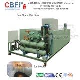 Cbfi承認されるセリウムが付いている商業Iceeのブロックメーカー機械