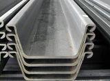 Pile laminée à chaud de tôle d'acier de forme de S235jr U