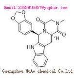 공장 가격 또는 고품질 Formestane CAS: 566-48-3 반대로 에스트로겐 스테로이드를 위해