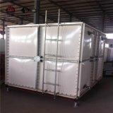 FRP горячие продажи собранных волокна резервуар для воды для офисного здания