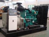 комплект генератора 500Kva Cummins тепловозный (HHC500)
