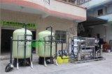 産業逆浸透システム商業水処理設備