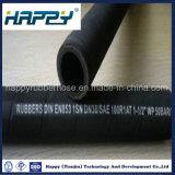Industrieller flexibler hydraulischer Gummihochdruckschlauch R1/1sn