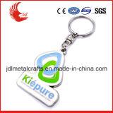 복장 물자 편지 싼 금속 Keychain의 제안 자유로운 디자인