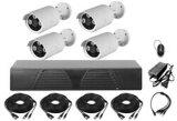 4CH/8CH/16CH Ahd Kit DVR CCTV
