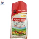 Sacchetti di plastica impaccanti a prova d'umidità del riso 50kg di stampa attraente su ordinazione