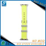 2018 vendas de reloj amarillas del silicón de la raya de la hoja del árbol de los productos que tienden para el reloj de Apple