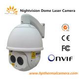 HD 360度の速度のドームレーザーの赤外線カメラ