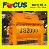 Js2000 모래와 시멘트 믹서