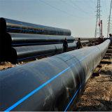 HDPE Rohr für Wasserversorgung u. Entwässerung
