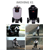 Imovingx1 Transformableスマートな折る車の電気折るスクーター、子供の移動性のスクーター、En12184の新しい3つの車輪の電気自動車