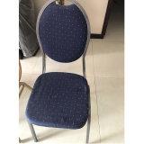 Верхнее качество и самое лучшее цена штабелируя алюминиевый банкет обедая стул