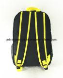 Förderung-Schule-Arbeitsweg Sports Rucksack in den verschiedenen Farben