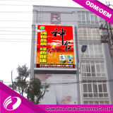 5mm Outdoor Large Electronic LED Screen
