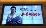 55inch 4*4 3.5mm nahtlose LCD videowand mit Panel Samsung-LCD
