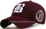 昇進のカスタム野球帽