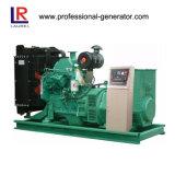 Dieselgenerator Cummins-4BTA3.9-G2 (45KW 56.25kVA)
