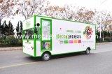 Hot Vente Vente de fruits et légumes Quatre roues chariot mobile