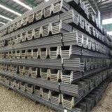 Tipo laminato a caldo di riserva sufficiente mucchi di prezzi bassi U della lamiera di acciaio