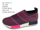 No 51847 ботинки вскользь ботинок повелительницы PU Outsole Stock