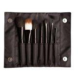 Черный магнитная застежка пакет 7 ПК на базе наборов щетки для макияжа оптовая торговля средства макияжа
