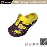 [إفا] مزح جدي مريحة عرضيّ أصفر خف أحذية 20278