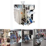 Macchina imballatrice riempita azoto dello spuntino automatico dei chip
