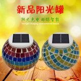 2019新しいMulticolorfulの地上の壁の太陽円形の多彩な装飾のランタンランプライト