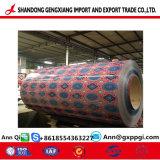 0.12-1.5mm d'épaisseur de la bobine d'acier galvanisé prélaqué/PPGI