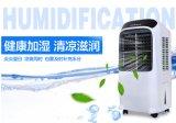 Увлажнитель топи портативного вентилятора высокой скорости охладителя кондиционера воздуха испарительный