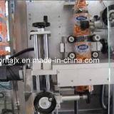 収縮の袖の分類機械(WD-S350)