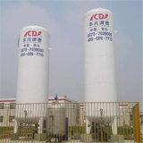 液体酸素窒素のアルゴンの二酸化炭素の水平の極低温記憶装置タンク