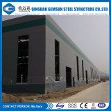 Oficina do armazém do edifício da construção de aço