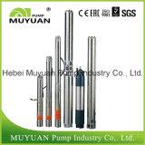 공장 공급 수평한 화학 스테인리스 전기 액체 질소 펌프