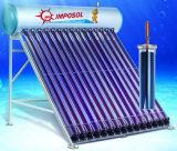 統合された加圧太陽給湯装置(CHAOBA)