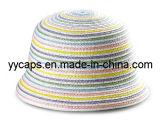 아이들 물통 모자 (YYCM-120318)