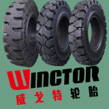 Pneumático do Forklift, pneumático pneumático do Forklift (500-8 600-9 700-12 700-15)